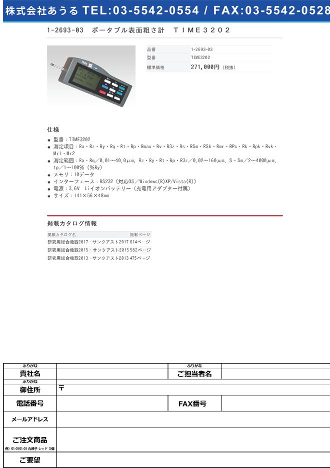1-2693-03 ポータブル表面粗さ計 TIME3202