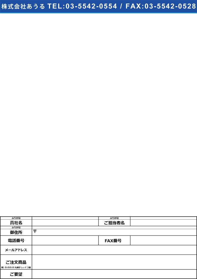 1-3316-06 ポータブルガスモニター 5成分測定可 GX-8000 TYPE-A>