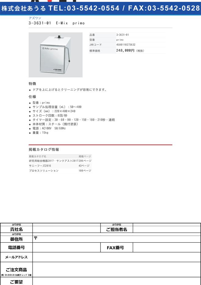 3-3631-01 E-Mix primo