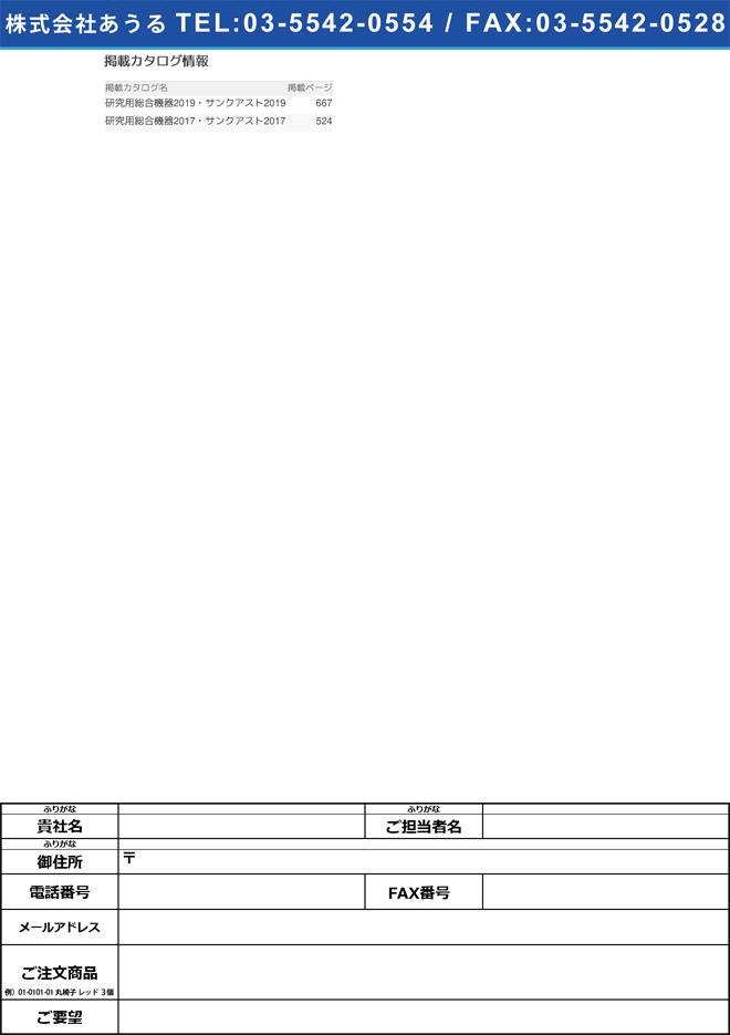 3-7404-01 マルチ型ガス検知器 XP302M-A-1