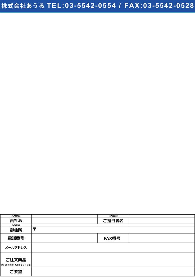 8-5007-17 パッシブ・ドジチューブ トリクロロエチレン 132D
